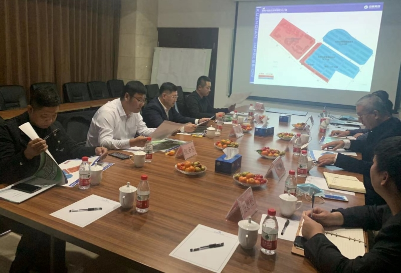 12月10日会议2.jpg